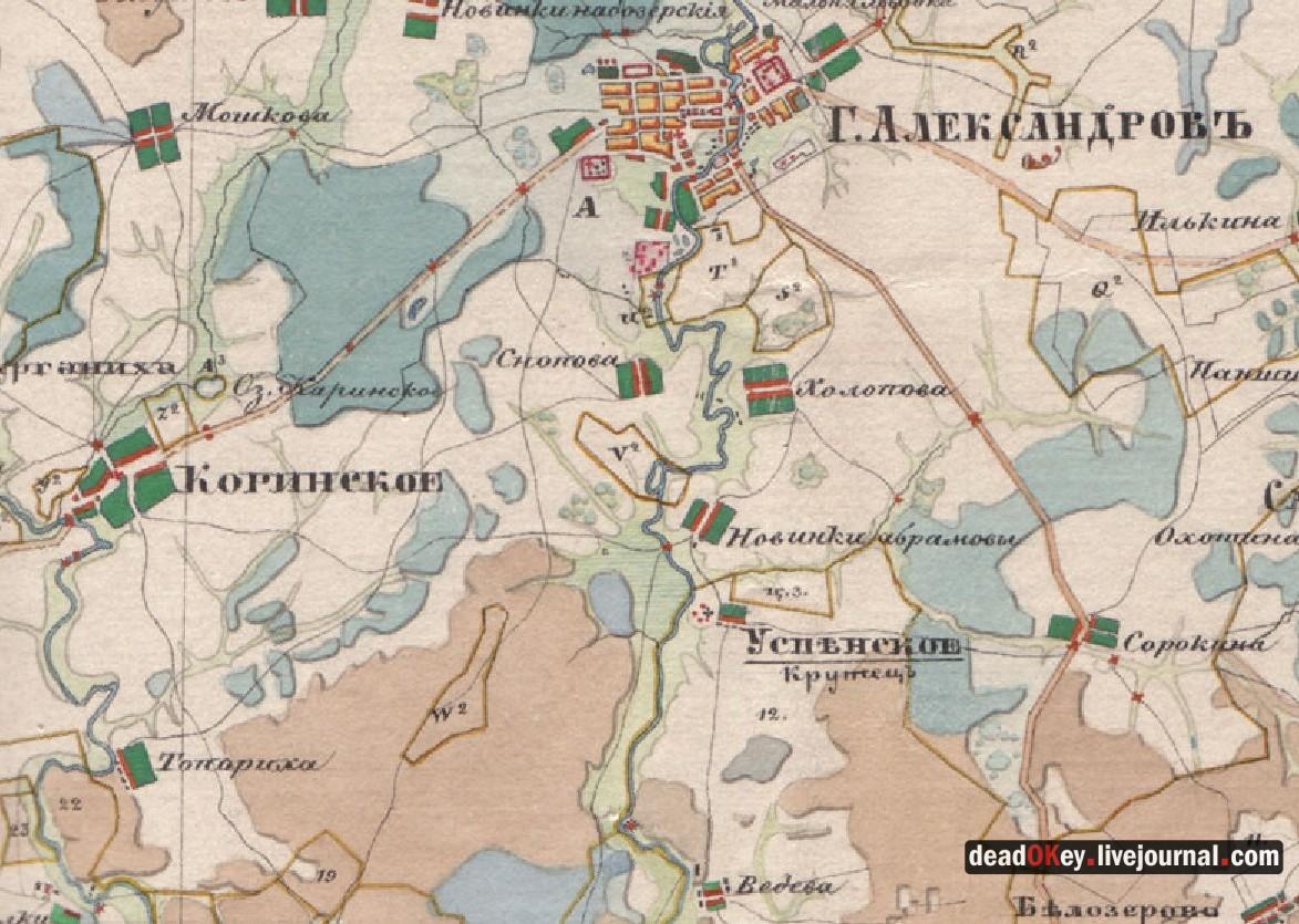 Стояново